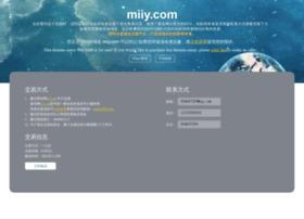 dev.miiy.com