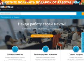 dev.rabotalux.com.ua