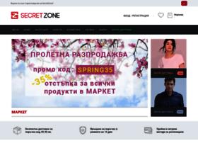 dev.secretzone.bg