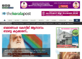 dev.thekeralapost.com