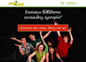dev.uni2biz.org