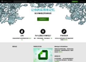 dev.yinxiang.com