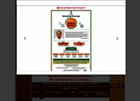 devasthan.rajasthan.gov.in