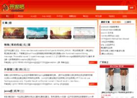 devba.com