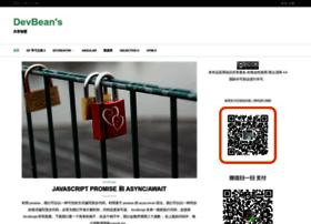 devbean.net