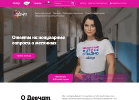 devchat.ru