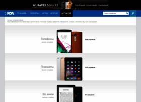 devdb.ru