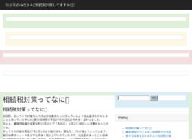 deveb.net