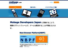 developer.dena.jp