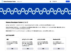 developer.hatena.ne.jp