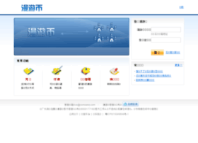developer.manyou.com