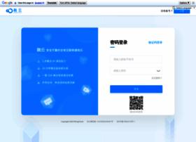 developer.rongcloud.cn