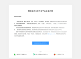 developer.wandoujia.com