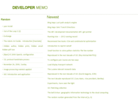 developermemo.com