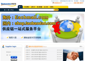developscm1.taobaodao.com