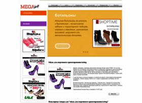 deveter.gettingstart.com