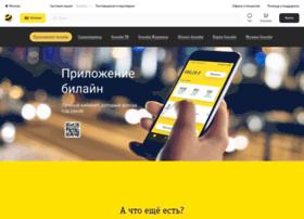 device.beeline.ru