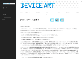 deviceart.org