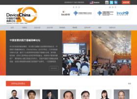 devicechina.com.cn