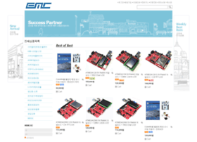 deviceshop.net