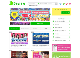 deview.co.jp