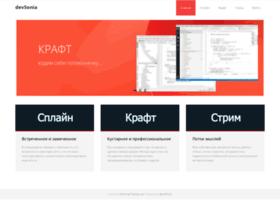 devsonia.ru