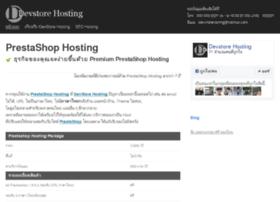devstorehosting.com