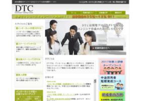 devtc.com