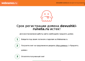 devushki-runeta.ru