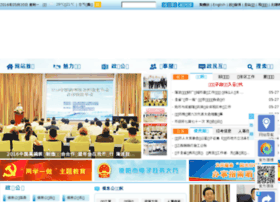 deyang.gov.cn