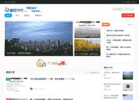 deyangs.com