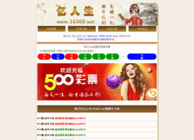 deyangyiyuan.com