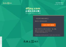 dfjoy.com