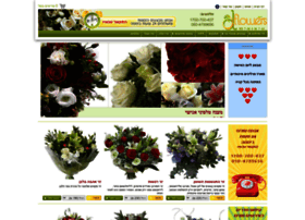 dflowers.co.il
