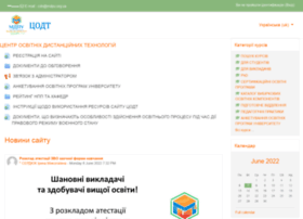 dfn.mdpu.org.ua