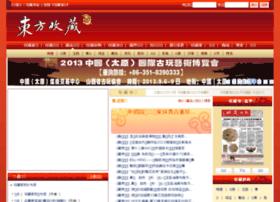 dfsc.com.cn
