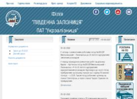 dfsk.pz.gov.ua