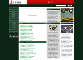dfsports.com.cn