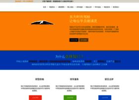 dfss.51jiaxiao.com