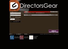 dg.directorsgear.com