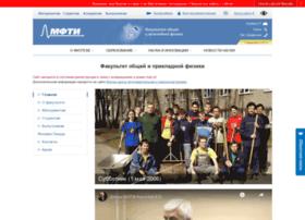 dgap.mipt.ru