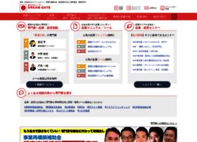 dgblog.dreamgate.gr.jp