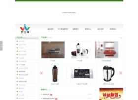 dgcyink.com