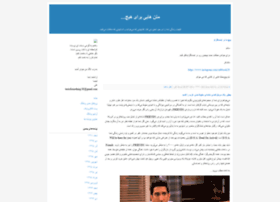 dgedg.blogfa.com