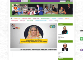 dgfp.portal.gov.bd