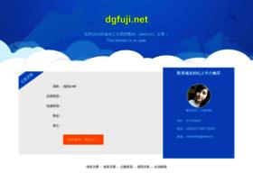 dgfuji.net