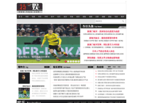 dggaojian.com