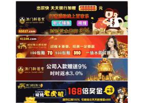 dggongfu.com