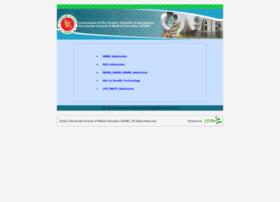 dghs.teletalk.com.bd