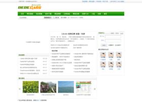 dgju.com